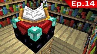 Tackle⁴⁸²⁶ Minecraft (1.7.9) #14 - การ Upgrade อุปกรณ์ (Enchanting)