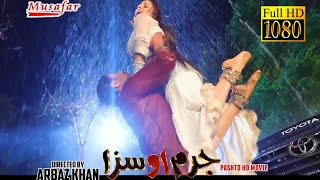 Pashto New HD Film JURAM O SAZA song - Raghare Oza Sare me Kegi By Nazia Iqbal