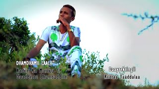 getlinkyoutube.com-Kadir Martu ft. Gadise Shemsedin - Dhandhamii Laali **NEW** 2016 (Oromo Music)