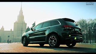 getlinkyoutube.com-Тест-драйв от Давидыча Jeep Grand Cherokee SRT 2014.