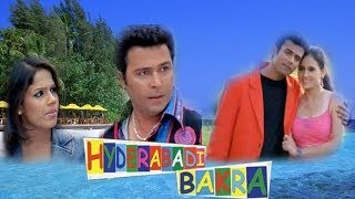 getlinkyoutube.com-Hyderabadi Bakara Full Length Hyderabadi Movie || Aziz Naser, Mast Ali, Shweta Khanduri