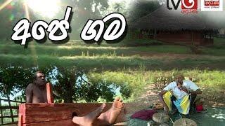 Cultures of a rural Sri Lankan village