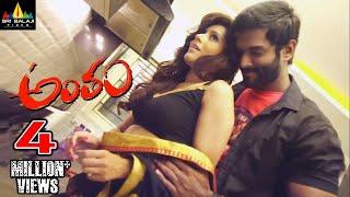 Antham Full Movie | Latest Telugu Full Movies | Rashmi Gautam, Charandeep | Sri Balaji Video