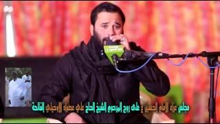 getlinkyoutube.com-نعي  الاب جديد حسام الكريزي فاتحة علي عصواد الاوحيلي ام الكبر والغزلان