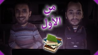 "Abdellah Abujad | INWI | FINE9RA | #Ep05 : ""من الأول : في المغرب"""