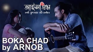 BOKA CHAD - ARNOB | ICECREAM- A REDOAN RONY Film | Audio with Lyrics | RAZZ, TUSHI & UDAY