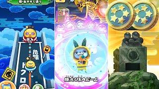 getlinkyoutube.com-妖怪ウォッチぷにぷに 極・ガシャどくろG撃破!!レアコインでガチャ10連チャン #12  Yo-Kai Watch Wibble Wobble