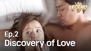 Discovery Of Love   연애의 발견 EP 2 [SUB : KOR, ENG, CHN, MLY, VIE, IND]