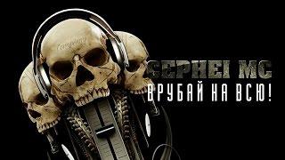 getlinkyoutube.com-БЕШЕНЫЙ МУЗОН В МАШИНУ! МУЗЫКА ДЛЯ ТАЧКИ! МОЩНАЯ ПОДБОРКА!
