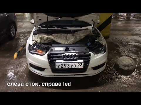 Audi a3 8v замена ламп поворотников на led
