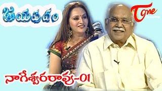 getlinkyoutube.com-Jayapradam with - Natasamrat - Dr. Akkineni Nageswara Rao - 01