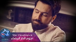 """getlinkyoutube.com-"""" الماخذك يشبهني """" علي المحمداوي + جي فاير + محمد الكريزي  / Video Clip"""