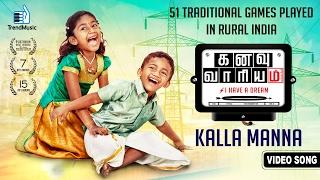 getlinkyoutube.com-Kanavu Variyam - Kalla Manna Video Song   In Cinemas from Feb 24   Warner Bros Release   Trend Music