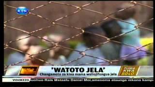 getlinkyoutube.com-Watoto Jela