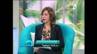 getlinkyoutube.com-دينا يعقوب Dina Jacob  في برنامج طعم البيوت