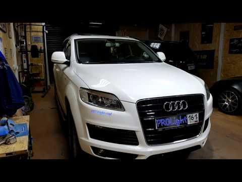 Audi Q7. Решение проблемы плохого штатного света. Замена линз с сохранением функции адаптива.