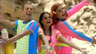 getlinkyoutube.com-לעולם בעקבות השמש - שיר מתוך החוף של רינת