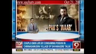 getlinkyoutube.com-Indian Channel Report on Pakistani Movie Waar