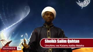 Sheikh Salim Qahtan - Faida na Madhara ya Kalamu