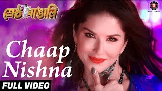 Chaap Nishna - Full Video | Shrestha Bangali |Riju, Sunny Leone | Aanjan feat Mamta Sharma, Dev Negi width=