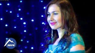Амирина   Талисман | Концертный номер 2013