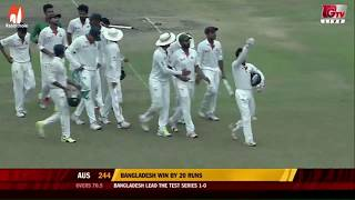 Winning Moments of Bangladesh Against Australia