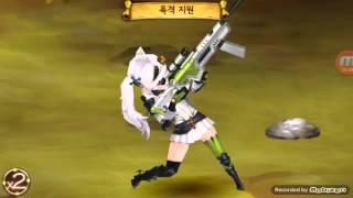 getlinkyoutube.com-Seven Knights - Awakened Luri