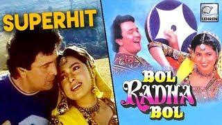 Rishi Kapoor I Success Story Of Bol Radha Bol I David Dhawan I Juhi Chawla | Lehren Diaries