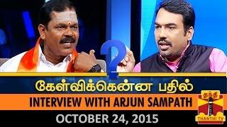 getlinkyoutube.com-Kelvikkenna Bathil : Exclusive Interview with Arjun Sampath (24/10/2015) - Thanthi TV