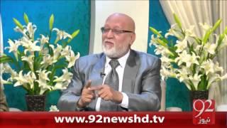 Subh e Noor-17-02-16-92News HD