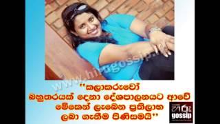 getlinkyoutube.com-Duleeka Marapana With Hiru Gossip Chat - (www.hirugossip.lk)