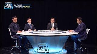 [뉴스&이슈/여수MBC토크쇼] 여수 만흥지구 택지 개발 논란 해결책은? 다시보기