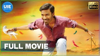 getlinkyoutube.com-Naiyaandi Tamil Full Movie