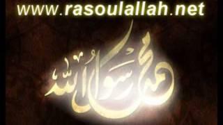 وفاة النبي صلى الله عليه وسلم - مؤثر لخالد الراشد