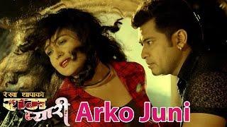 getlinkyoutube.com-Arko Juni-Video Song | New Nepali Movie RAMPYARI | Rekha Thapa, Sabin Shrestha
