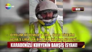 getlinkyoutube.com-Rizeli kuryenin bahşiş isyanı