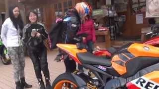 getlinkyoutube.com-アクラポビッチサウンドを聞け CBR1000RR  Repsol  Fireblade ファイヤーブレード  HRC 女性ライダー バイクスタイル誌 Lady's Bike レディスバイク