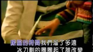 getlinkyoutube.com-周杰倫-最長的電影