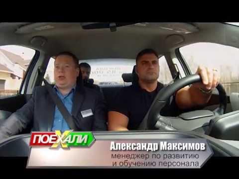 03 05 14 Вектор Авто Шевроле 'Авео' 'ПОЕХАЛИ!