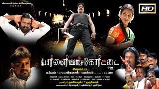 getlinkyoutube.com-Palayankottai | Full Tamil Movie HD | Inbanila, Bose Venkat