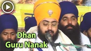 getlinkyoutube.com-Dhan Guru Nanak Tuhi Nirankar [Part 1] Sant Baba Ranjit Singh (Dhadhrian Wale)