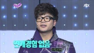 getlinkyoutube.com-[JTBC] 상상연예대전 6회 명장면 - 모태솔로! 남자4호 ID 시험오빠