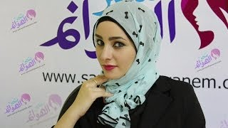 getlinkyoutube.com-لفة حجاب الفيونكة .. سهلة وبسيطة للجامعة
