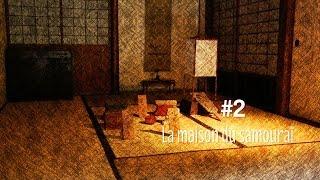 #2 La maison de samouraï à Matsue