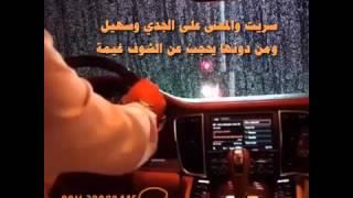 getlinkyoutube.com-شيلة سريت و المعنى على الجدي والسهيل اداء سعيد الخزماني