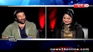 getlinkyoutube.com-सनी देओल आमने सामने With अनुराधा प्रसाद ||Sunny Deol Aamne Samne with Anuradha Prasad