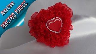 "getlinkyoutube.com-Сердечко из органзы "" ВАЛЕНТИНКА "" / Organza heart for  Valentine's Day"