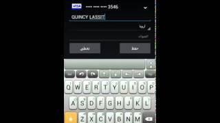getlinkyoutube.com-تحويل الماركت العربي الى امريكي مدى الحياة سهل جدا   YouTube
