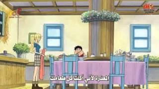 getlinkyoutube.com-حلقة خاصه ون بيس  فجر العاطفه الجزء الاول