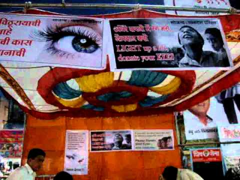 Eye Donation Registration Camp